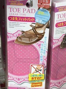 100均ダイソーの透明シューズバンドで靴脱げ防止!実際の効果は?